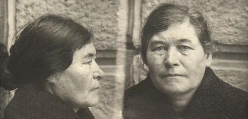 Ekaterina Veronaev mugshot